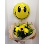 Photo of Yellow Bouquet with Smiley Balloon