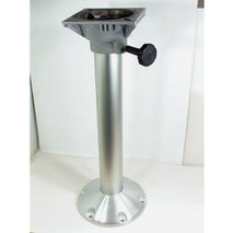 more on Columbia Fixed Pedestal - 760mm Height