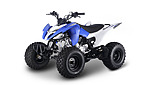Crossfire Rover 125 Midsized Quad Bike - Image