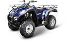 Crossfire Scout 250 ATV Quad Bike - Image